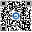 """第三届中国(浙江)自贸试验区 """"海洋经济""""国际青年学者论坛公告"""